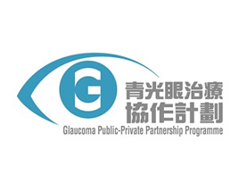 Glaucoma Public-Private Partnership Programme (Glaucoma PPP)